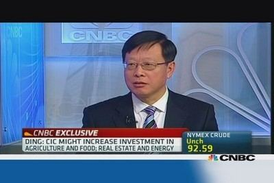 Ding Xuedong CIC 39Very interested in global infrastructure39