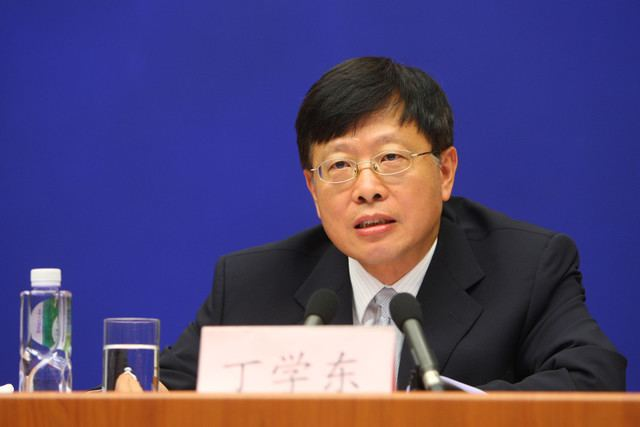 Ding Xuedong China Names New CIC Chairman as US Mulls Winding Down