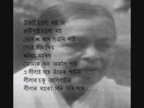 Dipali Barthakur Toi Je Koliya by Dipali Borthakur Old Assamese Track YouTube