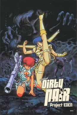 Dirty Pair: Project Eden movie poster