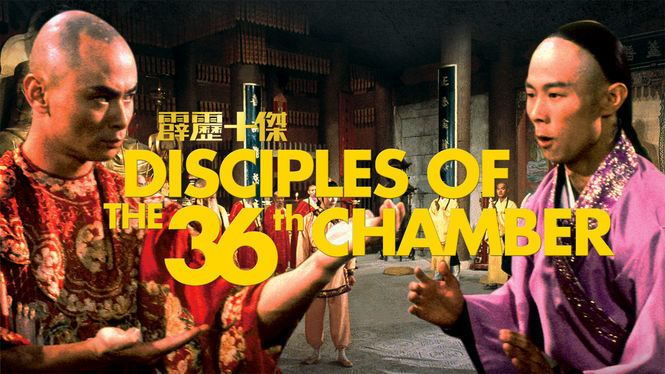 Disciples of the 36th Chamber Disciples of the 36th Chamber 1985 wuxiacinema
