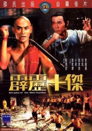 Disciples of the 36th Chamber Disciples of the 36th Chamber 1985 torrent movies hd FapTorrent