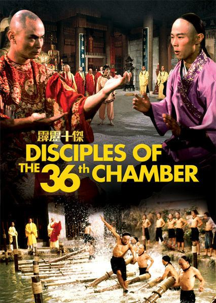 Disciples of the 36th Chamber Is Disciples Of The 36th Chamber available to watch on Canadian