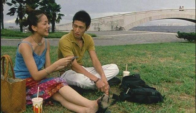 Distance (2001 film) Distance 2001 Hirokazu Koreeda Arata Iura Ysuke Iseya Susumu