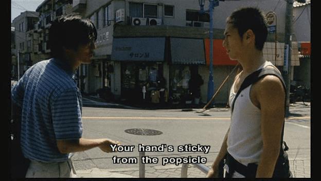 Distance (2001 film) Distance 2001 de Hirokazu KoreEda Shangols