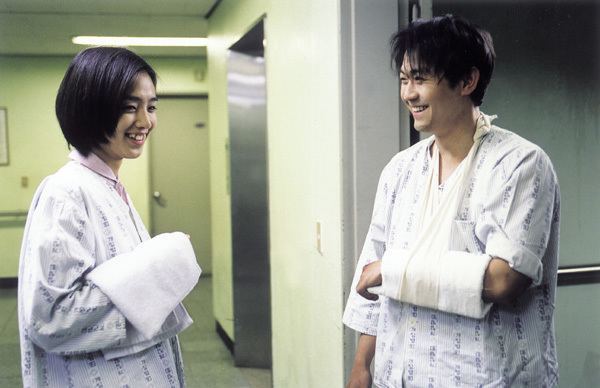Ditto (2000 film) Ditto AsianWiki