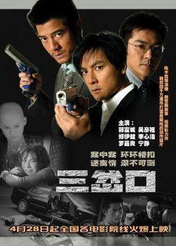 Divergence (film) Apocalypse Later Divergence 2005