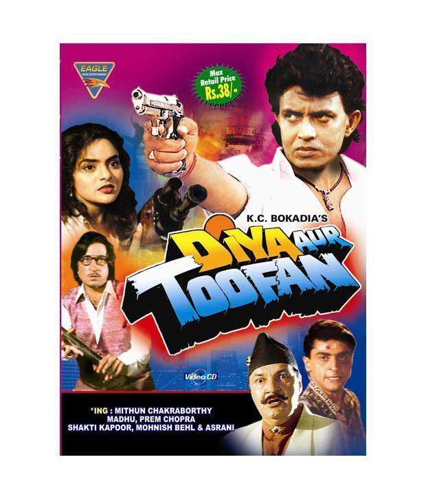 Diya Aur Toofan Photos Diya Aur Toofan Images Ravepad the place