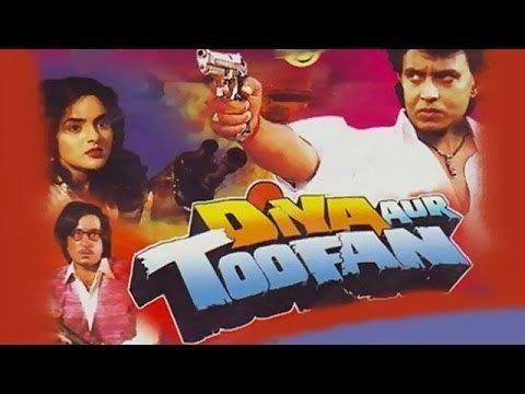 Diya Aur Toofan Full Movie 1995 YouTube