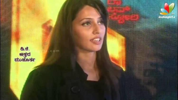 DK (film) DK Film Launch Press Meet Prem Sunny Leone Latest Kannada Movie