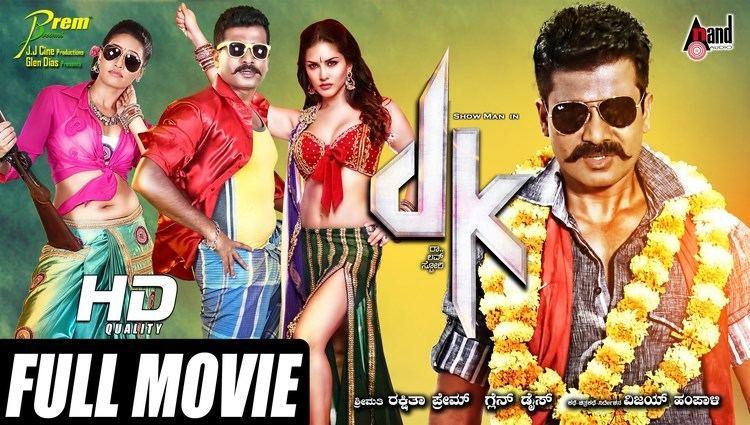 DK (film) Kannada New Movies Full HD DK Prem Chaitra Sunny Leone YouTube