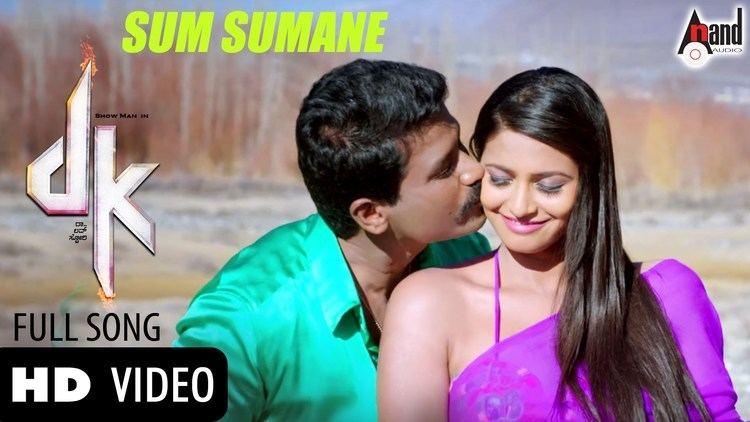 DK (film) DK Sum Sumane Feat Prem Chaitra Sunny Leone New Kannada