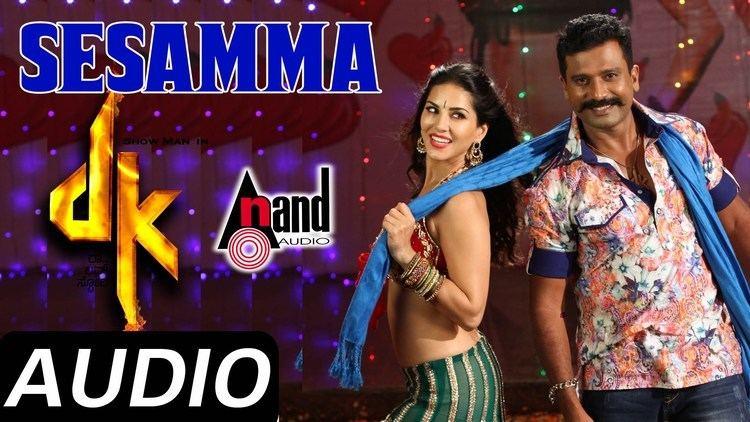 DK (film) DK Sesamma Feat Prem Chaitra Sunny Leone New Kannada