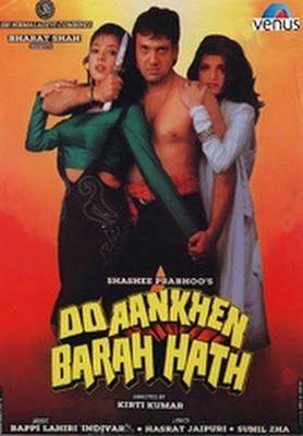 Do Ankhen Barah Hath 1997 Movie Mp3 Songs Bollywood Music