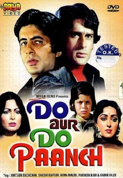 Do Aur Do Paanch 1980 Full Movie Watch Online Free Hindilinks4uto