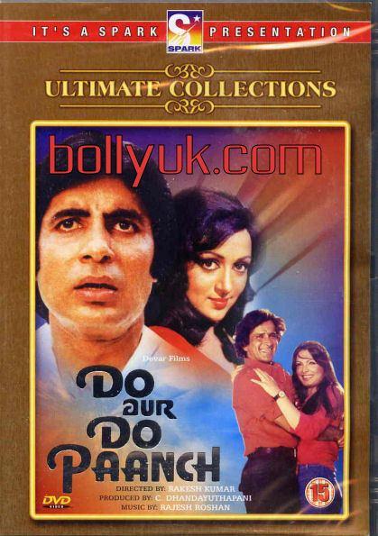 Do Aur Do Paanch 1980 SPARK DVD