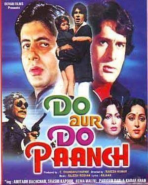 Buy DO AUR DO PAANCH DVD online