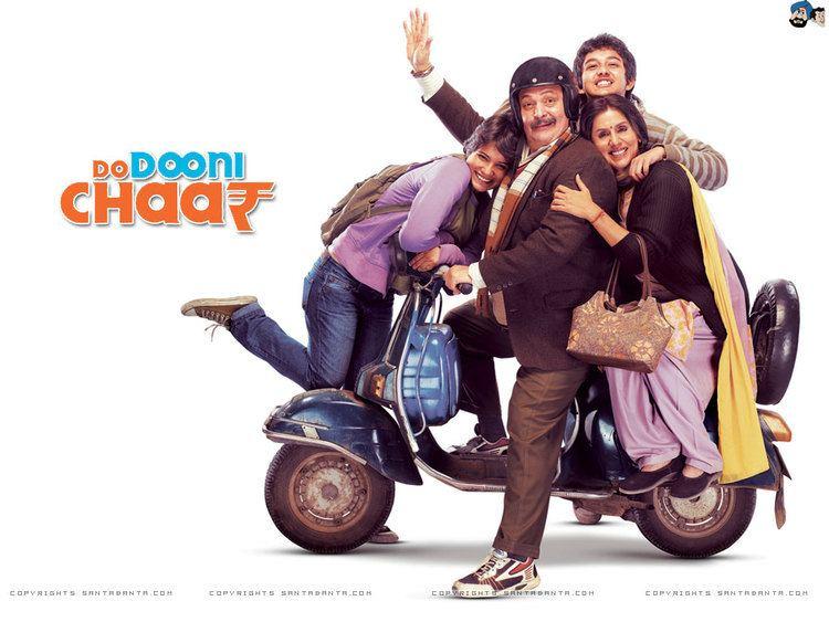 Do Dooni Chaar Jagran Film Festival