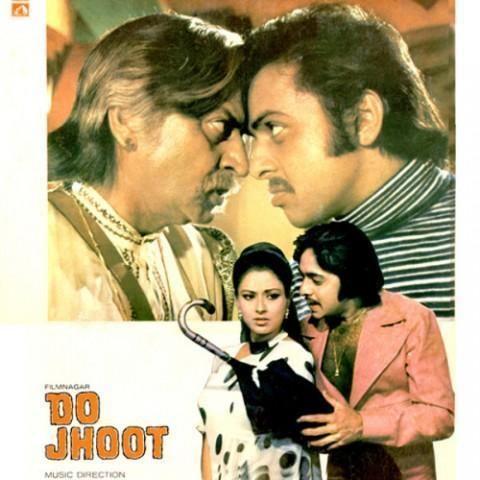 Do Jhoot 1975 Movie Mp3 Songs Bollywood Music