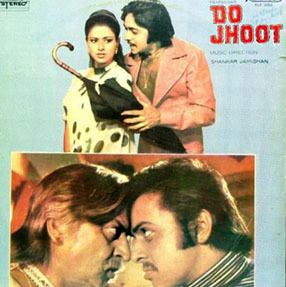 Do Jhoot 1975 Hindi Movie Mp3 Song Free Download