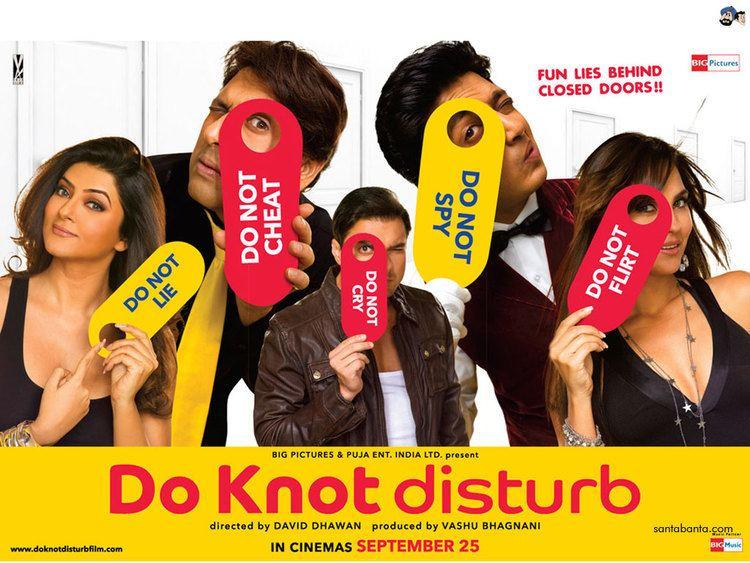 Knot Disturb