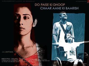 Do Paise Ki Dhoop, Chaar Aane Ki Baarish movie poster