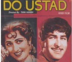 Do Ustad (1959 film) Do Ustad 1959 MetroMaaZa