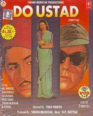 Do Ustad (1959 film) Do Ustad 1959 I Raj Kapoor Madhubala I Full Length Hindi Movie