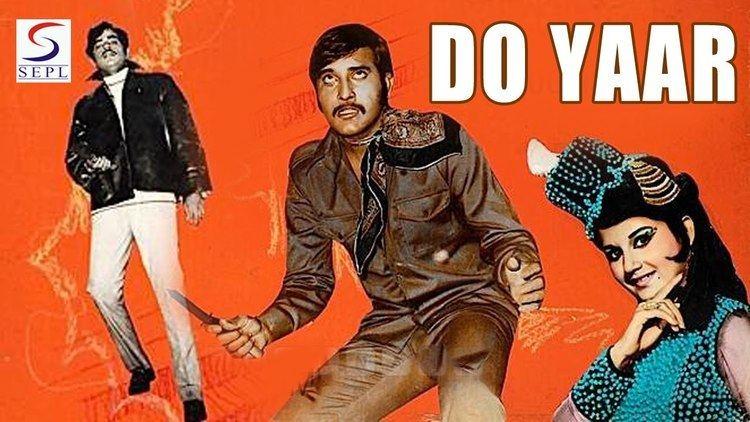 Do Yaar Vinod Khanna Rekha and Shatrughan Sinha 1972 YouTube