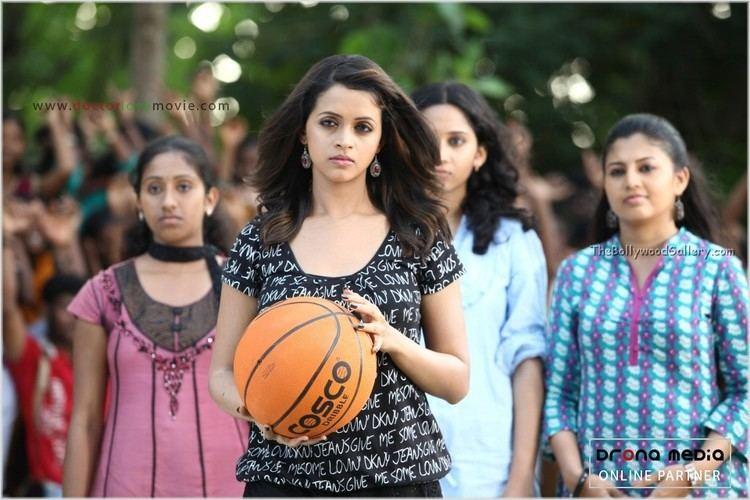 Doctor Love (film) Bhavana In Dr Love Malayalam Movie Photos Stills Greatfunclub