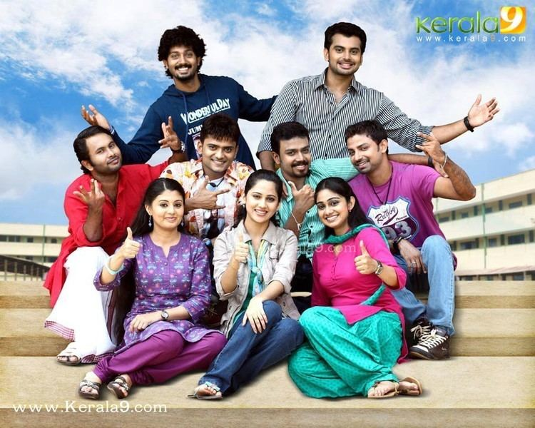 Doctor Love (film) Dr Love Malayalam Movie new photos Kerala9com