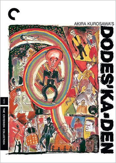 Dodes'ka-den Dodeskaden Movie Review Film Summary 1970 Roger Ebert