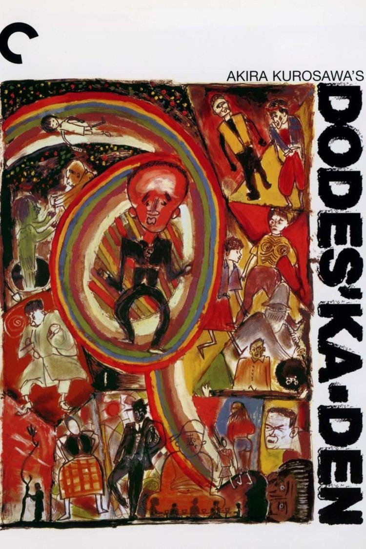 Dodes'ka-den wwwgstaticcomtvthumbdvdboxart3364p3364dv8