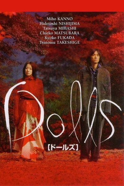 Dolls (2002 film) Dolls Movie Review Film Summary 2005 Roger Ebert