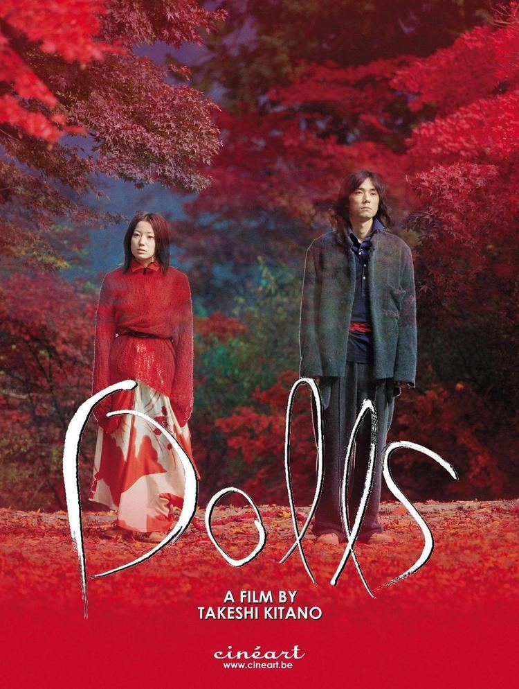 Dolls (2002 film) Movie Posters2038net Posters for movieid346 Dolls 2002 by
