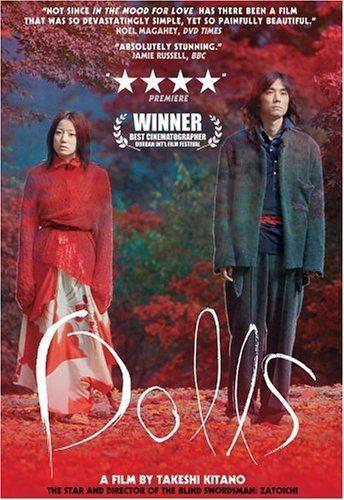 Dolls (2002 film) Amazoncom Dolls Miho Kanno Hidetoshi Nishijima Tatsuya Mihashi