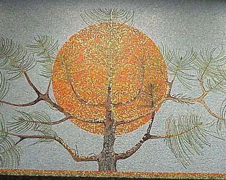 Don H. Marr Don H Marr 19302013 Pine Bluff Pine Tile mosaic 4 x 6