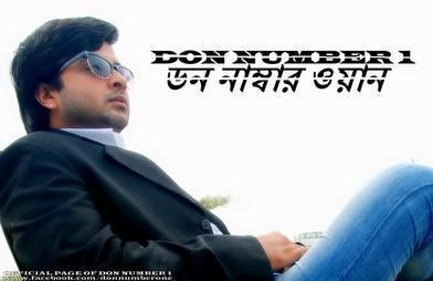 Don Number One movie poster