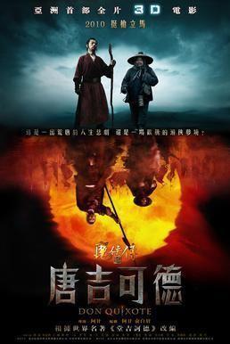 Don Quixote (2010 film) movie poster