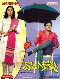 Donga Kollu movie poster