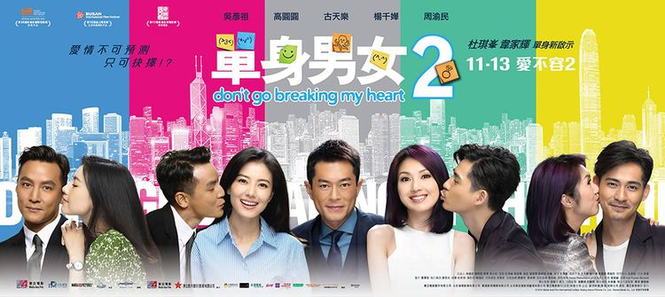 Don't Go Breaking My Heart 2 Dont Go Breaking My Heart 2 2 Movie Review
