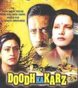 Doodh Ka Karz 1990 Hindi Movie Mp3 Song Free Download
