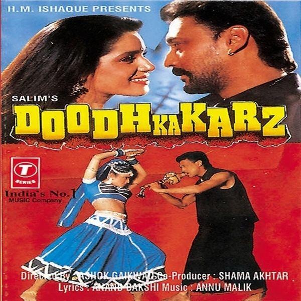Doodh Ka Karz 1990 Movie Mp3 Songs Bollywood Music