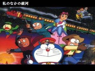 Doraemon: Nobita and the Galaxy Super-express Disney Channel Disney XD Multi Language