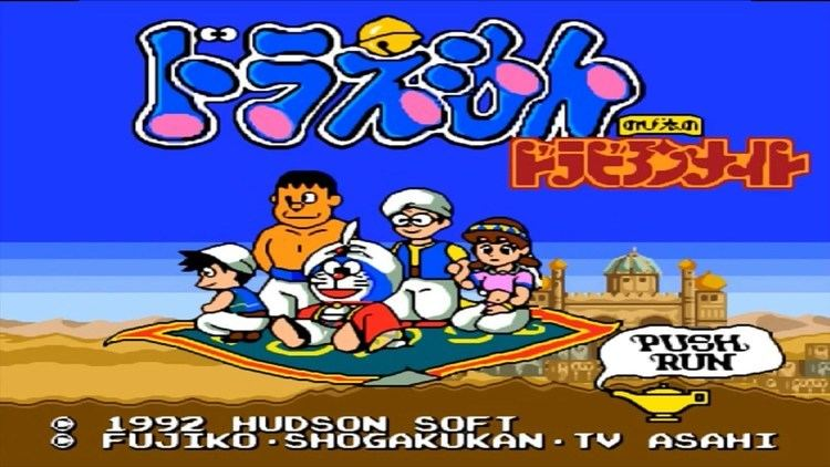 Doraemon: Nobita's Dorabian Nights Doraemon Dorabian Night for PC Engine CD Review YouTube