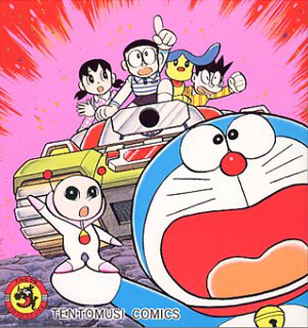 Doraemon: Nobita's Little Star Wars 06 Nobitas Little Star Wars Doraemon Wiki