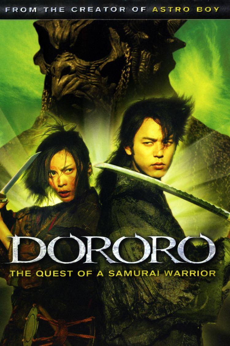 Dororo (film) wwwgstaticcomtvthumbdvdboxart182851p182851
