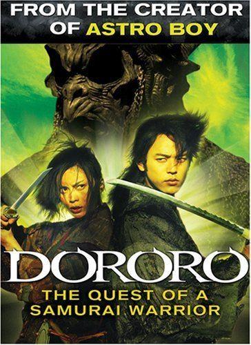 Dororo (film) Amazoncom Dororo Tsumabuki Satoshi Shibasaki Kou Akihiko Shiota