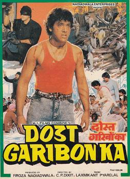 Dost Garibon Ka movie poster