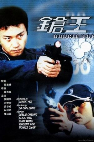 Double Tap (film) Double Tap Internet Movie Firearms Database Guns in Movies TV